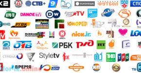 список каналов на триколор тв пакет единый на 2018 год