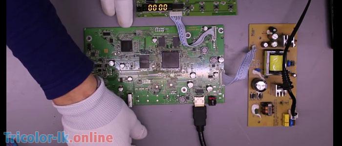 gs 7300 прошивка для бесплатного просмотра триколор