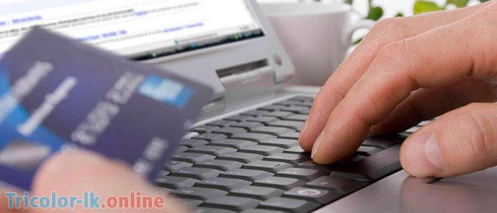 оплатить триколор тв без комиссии банковской картой