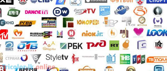 каналы триколор тв список каналов
