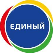 «Единый» 1 500 руб.