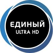 «Единый Ultra HD» 2 500 руб.