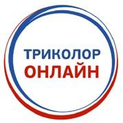 «Триколор Онлайн» 1 500 руб.
